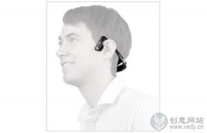 通过骨传导的创意耳机设计