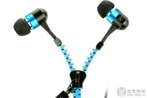 趣味拉链式的创意耳机设计