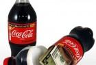 可乐瓶样子的创意存钱罐