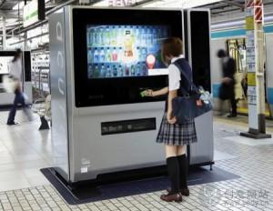 智能创意的自动售货机