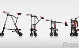 A-bike可折叠的创意自行车