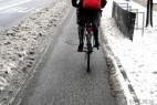 可以调节温度的创意自行车道