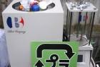 塑料垃圾处理器的环保产品