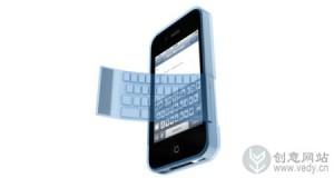 带实体键盘的IPhone手机套