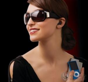 多功能创意的太阳眼镜