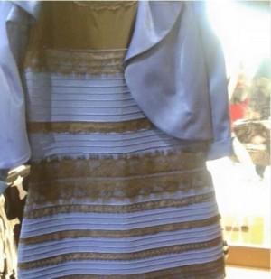 图中的裙子是什么颜色?答案揭晓
