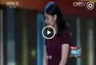 清华大学教授颜宁向我们讲述她眼中的世界,太受益了