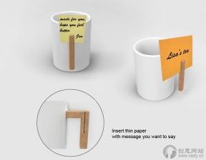 多功能对杯创意杯子设计