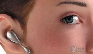 金属感耳坠型无线蓝牙耳机