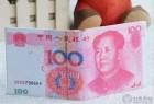 超酷的各国钞票图案的创意钱包