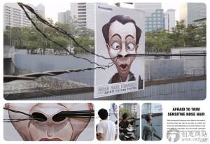 耳鼻毛修剪工具的创意广告设计