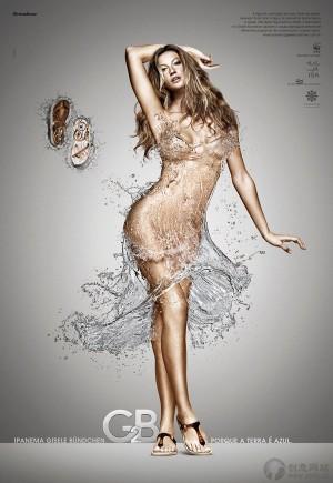 以水为裙的拖鞋广告创意设计
