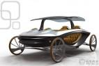 氢动力的代步概念车设计