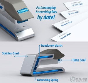 可以打印日期的创意订书机