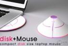 可以像碟片折叠型的创意鼠标设计