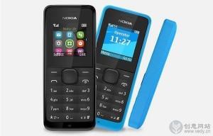 最便宜的诺基亚105智能手机仅需13英镑