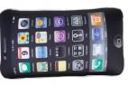 充满了科技气息的iPhone抱枕