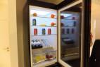 海尔半透明触摸屏智能冰箱