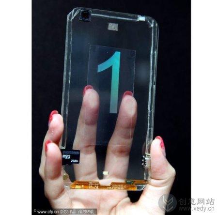 创意的透明手机将在年底面世