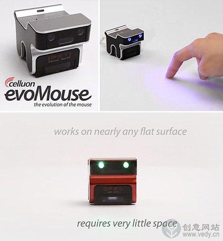 新型创意的激光投影鼠标