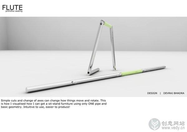 便携折叠的创意座椅棒