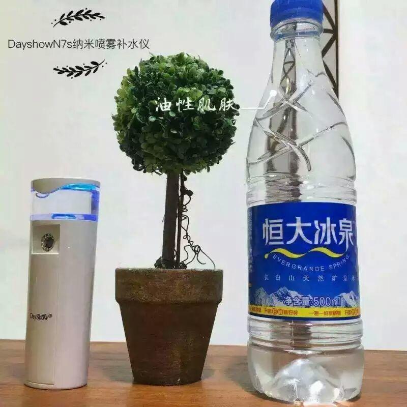 纳米喷雾补水仪DayShow新品N7S