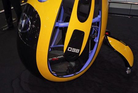 超萌蛋形代步车概念设计