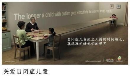 很形象的国外创意公益广告设计
