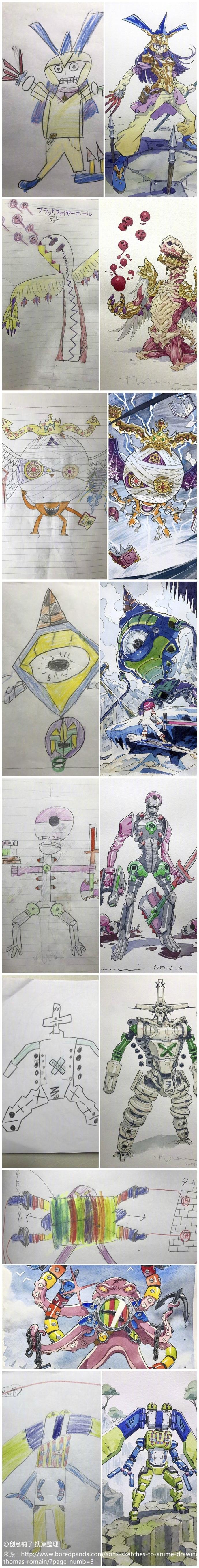 超酷炫的创意手绘卡通画