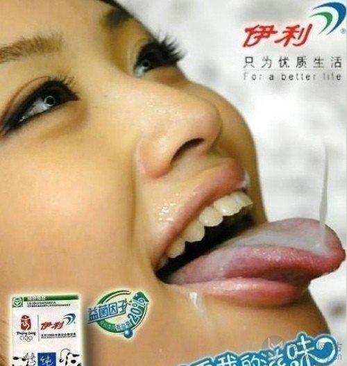 极具创意的牛奶广告设计图片