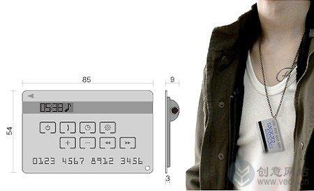 信用卡样式的创意MP3播放器