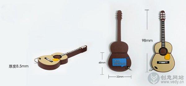 USB2U 吉它样式的创意U盘