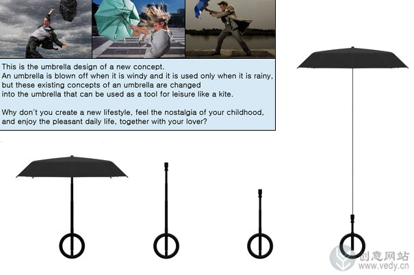 神奇浪漫的创意雨伞风筝