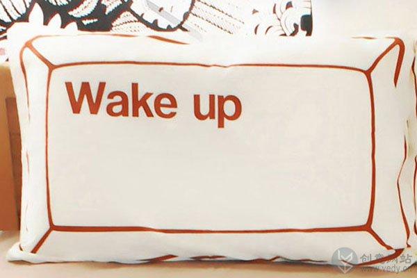 """创意枕套设计""""起床还是睡觉"""""""
