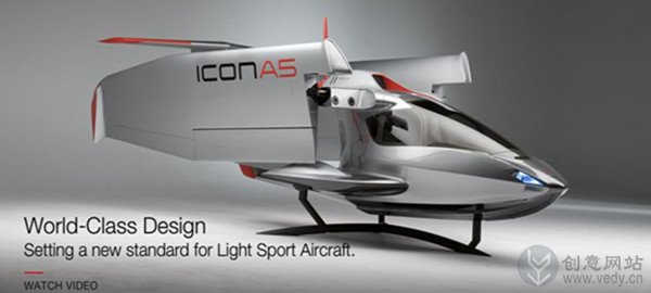可折叠的概念飞机设计