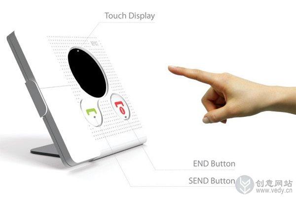 带手写触摸屏的创意电话座机