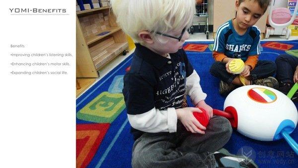 视障儿童的创意玩具